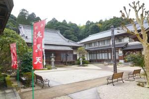 松源寺(しょうげんじ)