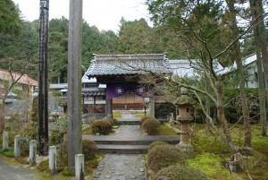 宗見寺(そうけんじ)