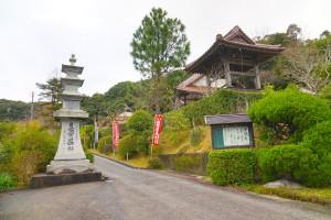 福知寺(ふくちじ)