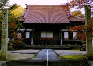 円光寺(えんこうじ)